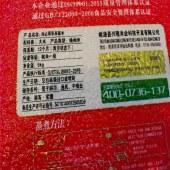 高必需氨基酸米5KG/袋