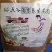 五谷清香养生茶面