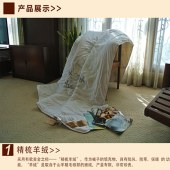 内蒙古2021香泰牌羊绒被单双人冬被春秋被子
