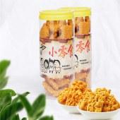网红蟹黄锅巴休闲小零食