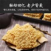 香酥原味糯米锅巴
