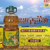 非转基因香菜籽油