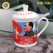 建党一百周年华云纪念办公杯