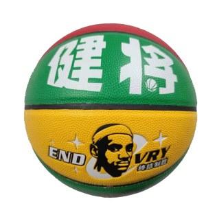 健将篮球PU皮革超级耐磨七号规格