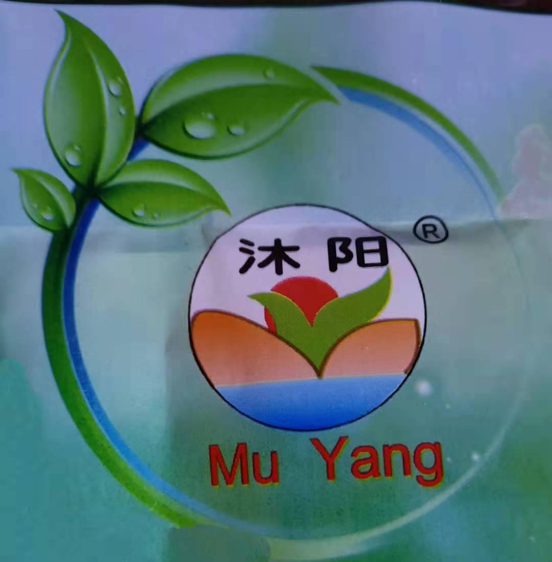 宁波市奉化区沐阳食品厂