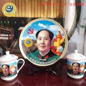 景德镇润大瓷厂(建国一百周年华云纪念三件套)