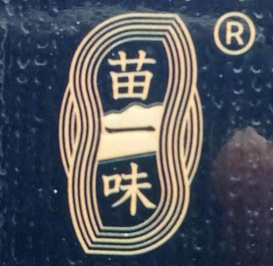 贵州苗城保健用品有限公司