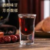 挪城老酒2.5L装