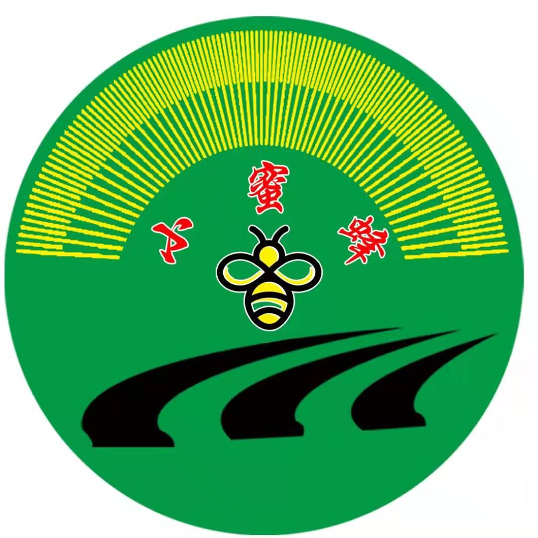 宝清县小蜜蜂谷物种植技术农民专业合作社