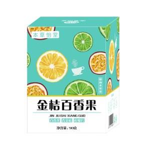 金桔百香果茶
