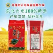 东北大米 长粒香(御贡) 5kg/袋