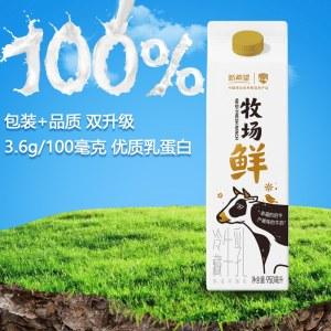 新希望屋顶盒牧场鲜牛乳高温杀菌乳950mL*2