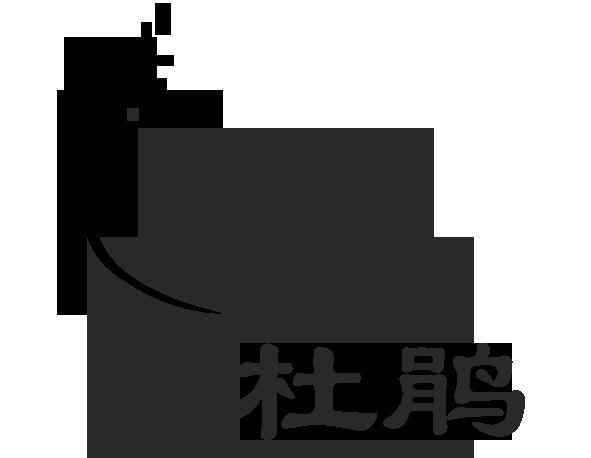 古田县隆康贸易有限公司