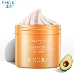 冰菊乳木果身体磨砂膏250g J128