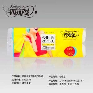 12斤西而曼时尚系列卫生纸