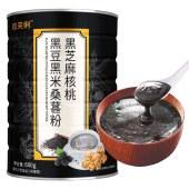 【无蔗糖】黑芝麻核桃黑豆黑米桑葚粉