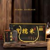 黑糯米酒(126ml/瓶)
