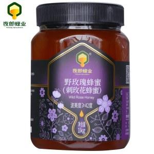 夜郎1kg野玫瑰蜂蜜