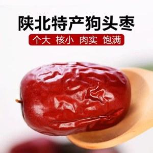 陕北 狗头枣
