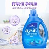 优生活薰衣草香洗衣液 2kg*1瓶 YSH-1