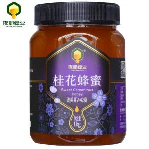 夜郎1kg桂花蜂蜜