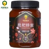 夜郎1kg枇杷蜂蜜
