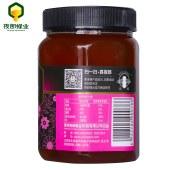 夜郎1kg枣花蜂蜜