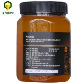 夜郎1kg枸杞蜂蜜