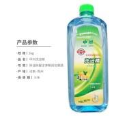 中州柠檬洗洁精