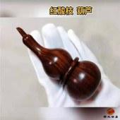 红酸枝葫芦《福禄》