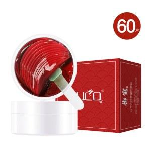 YUCO类蛇毒钛玻尿酸眼膜1盒*60片
