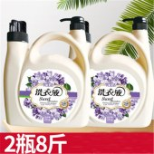 优生活酵素薰衣草香氛洗衣液双口 2kg*2瓶 YSH-21