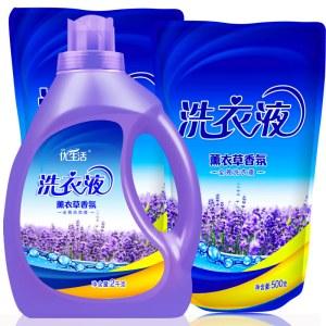 优生活薰衣草香氛洗衣液 2kg*1瓶 YSH-7