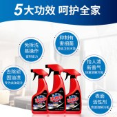 优生活厨房油烟清洗剂 500g*4瓶 YSH-43