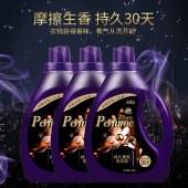 优生活香水洗衣液 2kg*2瓶 YSH-16