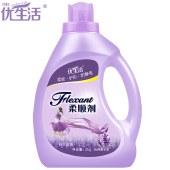 优生活衣薰衣草物护理剂 2kg*1瓶 YSH-39