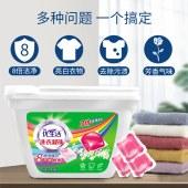 优生活洗衣凝珠 8g*40粒 YSH-33