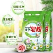 优生活天然皂粉洗衣粉 500g*5袋 YSH-30