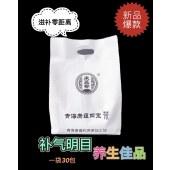 青海康蕴四宝茶-大袋装