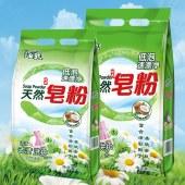 优生活天然皂粉洗衣粉 2.5kg*2袋 YSH-28