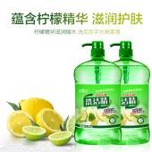 优生活青柠檬洗洁精 1.5kg*2瓶 YSH-23
