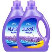 优生活薰衣草洗衣液 2kg*2瓶 YSH-9