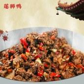 莲花血鸭(常温食品)