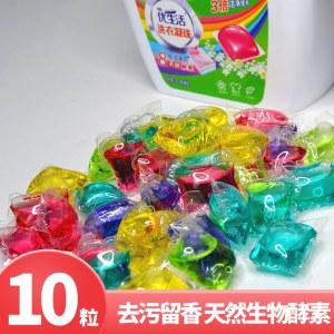 优生活洗衣凝珠 8g10粒*1盒 YSH-31