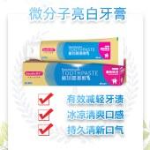 舒王植物氨基酸牙膏(清新焕白)175g*3支 K-02