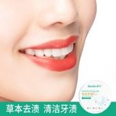 舒王小苏打草本珍珠洁白洗牙粉(亮齿护龈)50g*3瓶 Q-01