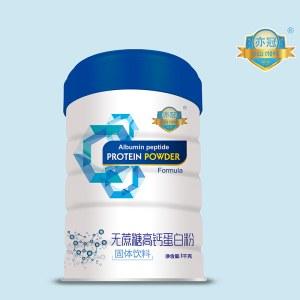 亦冠-无蔗糖高钙蛋白粉