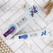 舒王益生菌牙膏(舒爽亮白)100g*3支 G-01