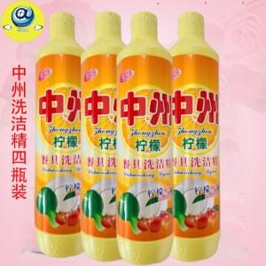 中州柠檬餐具洗洁精