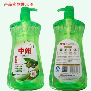 中州茶籽洗洁精